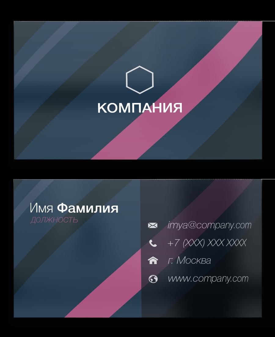 Бизнес визитки пример дизайна