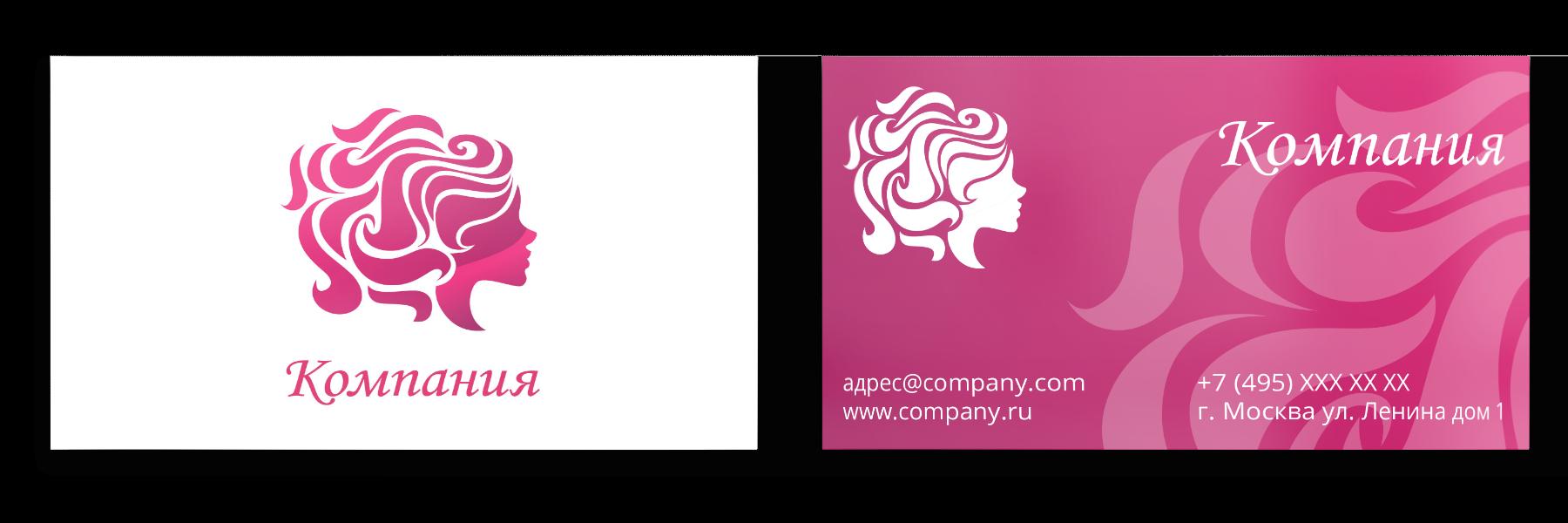 Корпоративные визитки пример дизайна