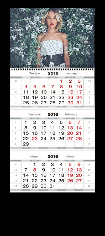 Квартальные календари на одной пружине без рекламных полей печать и изготовление в Москве