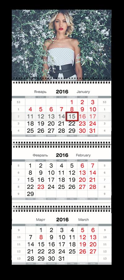 Квартальные календари на трех пружинах без рекламных полей печать и изготовление в Москве