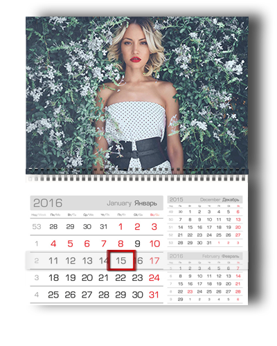 Квартальные календари три в одном без рекламных полей печать и изготовление в Москве