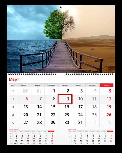 Календарь брошюра печать и изготовление в Москве