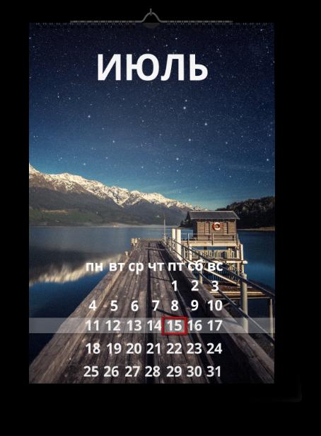 Настенные перекидные календари печать и изготовление в Москве