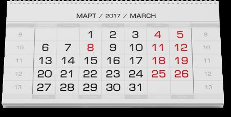 Настольные календари печать и изготовление в Москве